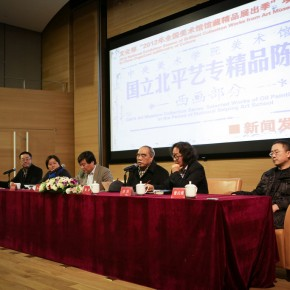 19 Press Conference of CAFA Art Museum Collection Series: Selected Works of Oil Painting Created in the Period of National Beiping Art School