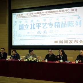 21 Press Conference of CAFA Art Museum Collection Series: Selected Works of Oil Painting Created in the Period of National Beiping Art School