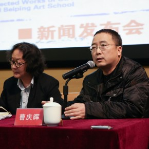 24 Press Conference of CAFA Art Museum Collection Series: Selected Works of Oil Painting Created in the Period of National Beiping Art School