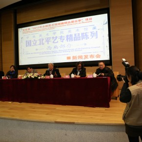 26 Press Conference of CAFA Art Museum Collection Series: Selected Works of Oil Painting Created in the Period of National Beiping Art School