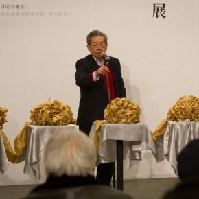 29 Zhu Naizheng