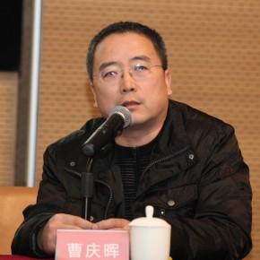 34 Cao Qinghui