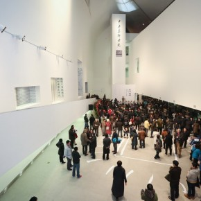 38 Opening Ceremony of The Black-and-white East and West Research Exhibition