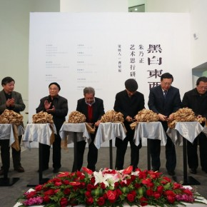 41 Opening Ceremony of The Black-and-white East and West Research Exhibition