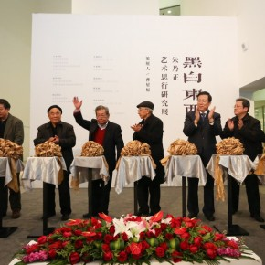 42 Opening Ceremony of The Black-and-white East and West Research Exhibition