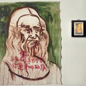 Huang Yongping Mona - Vinci installation, painting Huile sur toile incisée, bois, métal, verre, papier, ampoule 330x280x130mm 1650x1260mm 1986