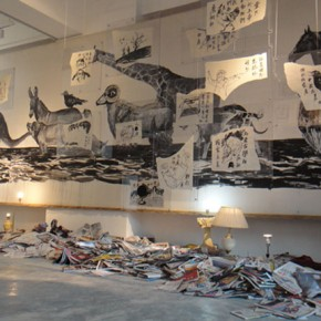 "Installation View of ""Last Night"" 02"