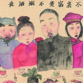 """Li Jin, """"Away from Food and Wine, and the Wealth"""", ink and color on paper"""