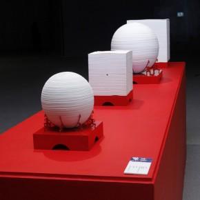Lv Shengzhong, Hemispherical Dome, 2007; sculpture of paper, 280×60×150cm