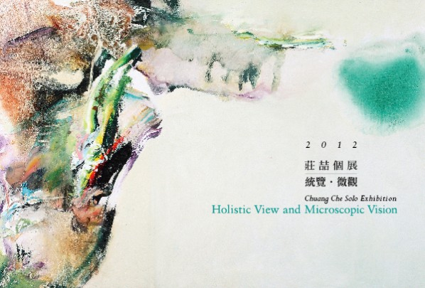 Poster of Chuang Che Solo Exhibition- Holistic View and Microscopic Vision