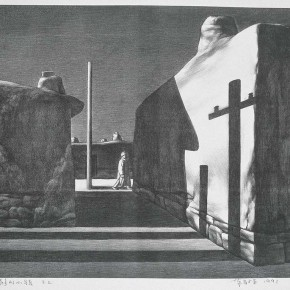 "Su Xinping, ""Quiet Town"" No.3, 1991; lithograph, 67.5 x 51 cm"