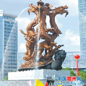 "Top10 sculpture ""Ten Dragons lying on a Turtle"" in Ganzhou, Jiangxi Province"