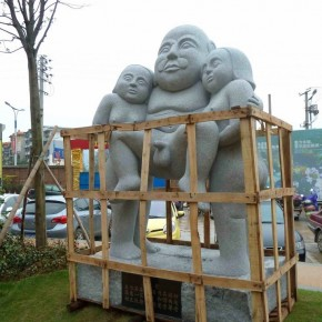 """Top7 Sculpture """"Supporting the Old"""" in Guilin, Guangxi Province"""