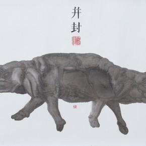 Wu Hong's Work 01