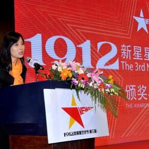 00 Zeng Qiong, Founder of New Star Art Festival