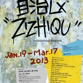 00 Poster of Autonomous Regions