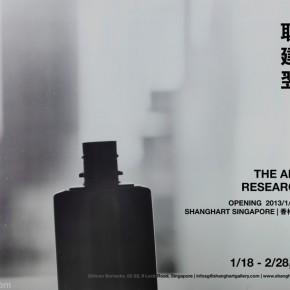 00 Poster of Geng Jianyi: The Artist Researcher