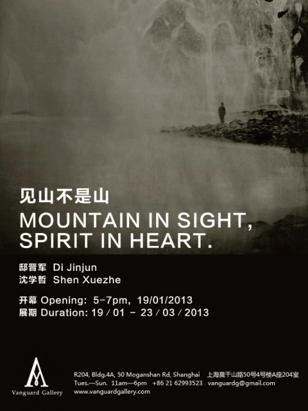 00 Poster of Mountain in Sight, Spirit in Heart