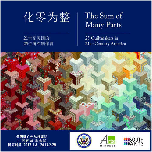 00 Poster of The Sum of Many Parts