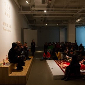 03 Press Conference of Liu Xiaodong's Hotan Project