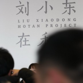 45 Exhibition View of Liu Xiaodong's Hotan Project