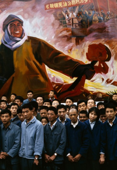 Celebrate the Construction of Anshan Steel Poster, Shanghai 1973; Courtesy Bruno Berbey
