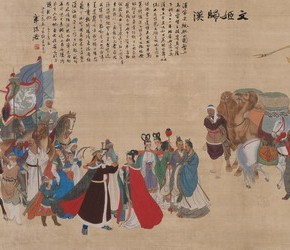 "Fan Zeng, ""Wenji Returns to the Han Territory"", 1962; Chinese painting, 98×272 cm ©CAFAM"