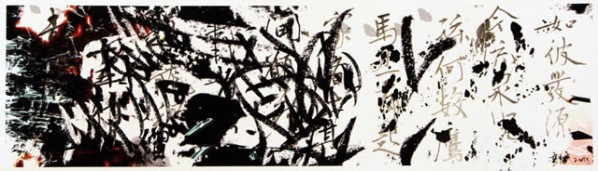 """Feng Mengbo, """"Shot0107"""", 2013; Ink and archive grade inkjet on Hahnemühle Museum Etching Paper, 24 × 88 cm"""