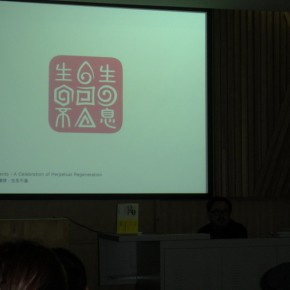 From Design to Industry Lau Siu Hong Talking about Creative Disciplines of CMYK 06