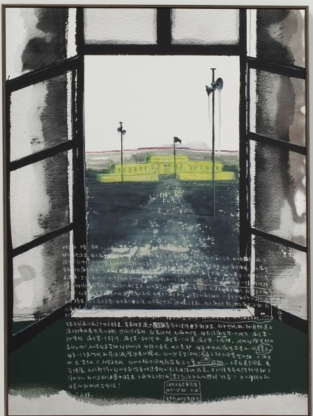 Green Wall-Outside the Window by Zhang Xiaogang, 2009; stainless steel plate, silkscreen prints, oil and silver pen, 200 x 150 cm