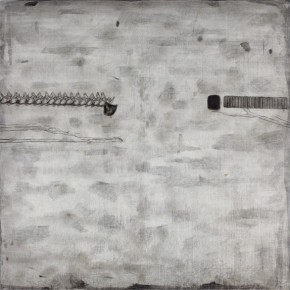 Li Xiaojing, Dialogue, 2008; oil on canvas, 150 x 150 cm