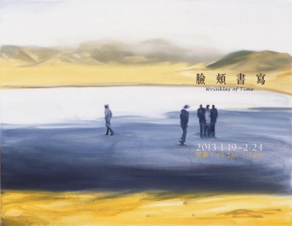 Mana Konishi, Untitled, 2007; oil on canvas, 32x41cm