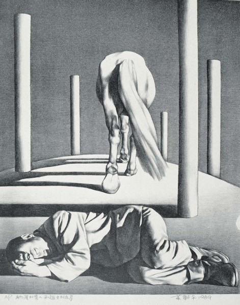 "Su Xinping, ""Lying Man and Receding White Horse"", 1988; lithograph, 62×50.5cm"