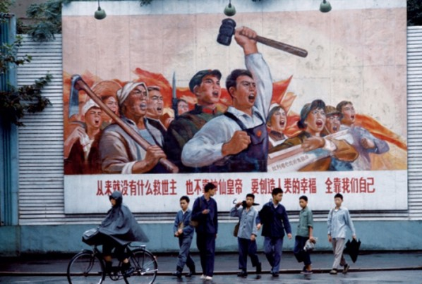 """To create well-being for humanity, depends entirely on ourselves"" wall painting in Shanghai1973; Courtesy Bruno Berbey"