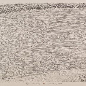 "Xu Bing, ""A Big River"", 1987; print on paper, 53×73.5 cm ©CAFAM"