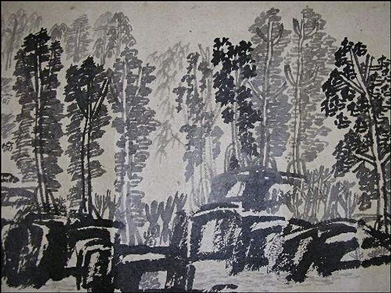 Xu Bing, Landscript, 2008, Tusche af Papier, 34 x 57 cm, Courtesy of Raab Galerie Berlin