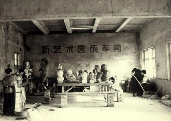 Zhan Wang's 'New Art Training Workshop' December 10, 1997