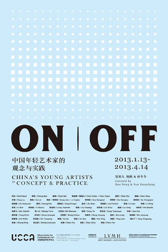 banner of on | off