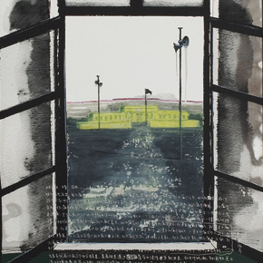 "Art Diary on ""Green Wall: Outside the Window"" by Zhang Xiaogang"