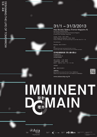 Imminent Domain: Designing the Life of Tomorrow