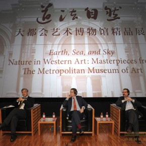 00 Opening of Earth Sea and Sky Nature in Western Art—Masterpieces from The Metropolitan Museum of Art 290x290 - Masterpieces from The Metropolitan Museum of Art on show at the National Museum of China (NMC)