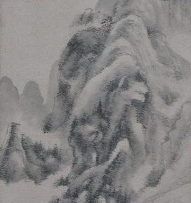 "11 Huang Binhong ""Poetic Nanyue Mountain"" qianjiang the painting technology that mainly paints landscape in light red and green hanging scroll 272x290 - Huang Binhong's Special Exhibition of Landscape Painting on Display at Anhui Museum"
