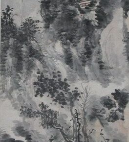 "12 Huang Binhong ""Qiufengxishan Figure Autumn Creek and Mountain Covered with Maples Figure"" qianjiang the painting technology that mainly paints landscape in light red and green tangfu the painting hung in the middle of the main room  264x290 - Huang Binhong's Special Exhibition of Landscape Painting on Display at Anhui Museum"