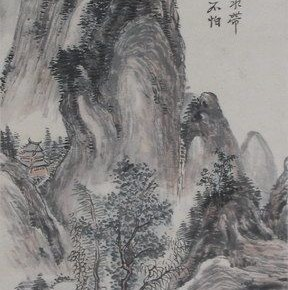 "18 Huang Binhong ""Rocky Creeks and Spring Water Figure"" colored ink on paper hanging scroll 288x290 - Huang Binhong's Special Exhibition of Landscape Painting on Display at Anhui Museum"