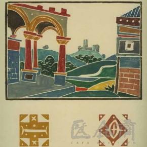 """Andre Derain, illustration of """"Pantagruel"""", 1923"""