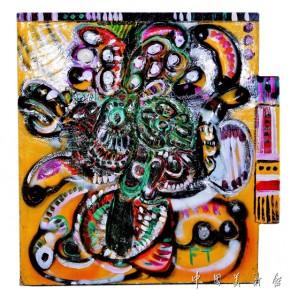 "Fathiya Tahiri Street Art 2 138×133cm 290x290 - Exhibition by Moroccan artist Fathiya Tahiri ""Introspection"" opens March 1 at the National Art Museum of China"