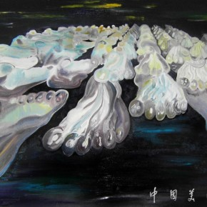 """Fathiya Tahiri Travelling Round the World 200×105cm 290x290 - Exhibition by Moroccan artist Fathiya Tahiri """"Introspection"""" opens March 1 at the National Art Museum of China"""