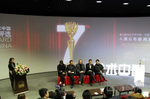 Guests from AAC answered the questions by the press.