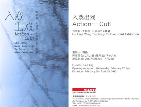 Invitation of Action Cut - Liu Xinyi,Wang Taochen,Ye Funa Joint Exhibition