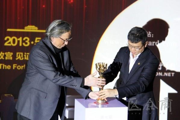 Jia Fangzhou and Wan Jie started the 7th AAC